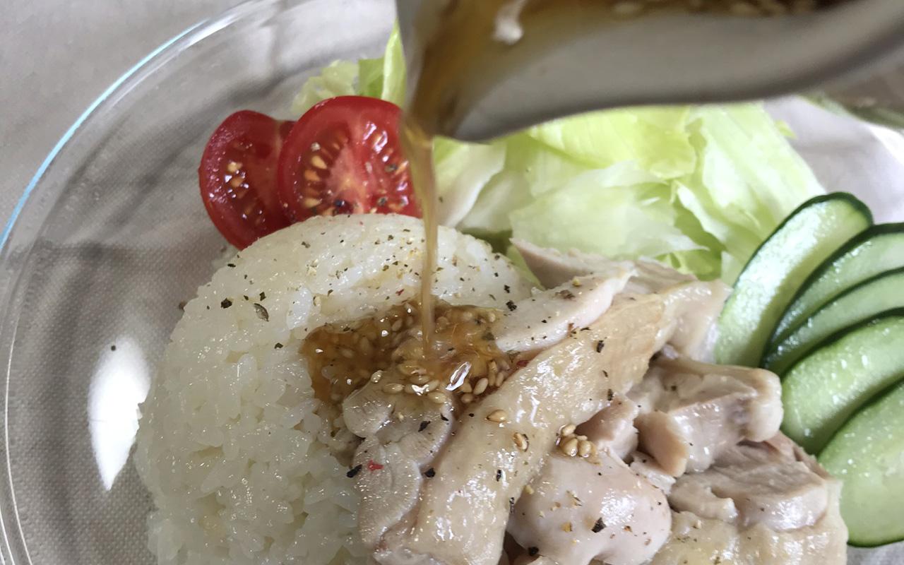 Singaporean-chicken-rice